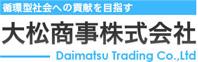 古紙回収・廃品回収・アスベスト工事なら石川県小松市の大松商事