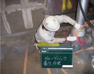 レベル2 石綿含有煙突断熱材