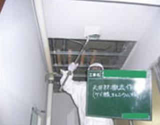 レベル3 ケイ酸カルシウム板