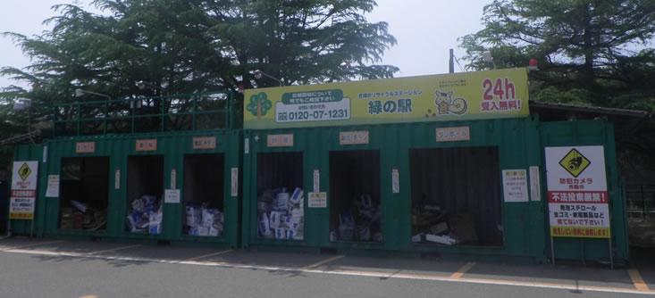 PLANT3川北店
