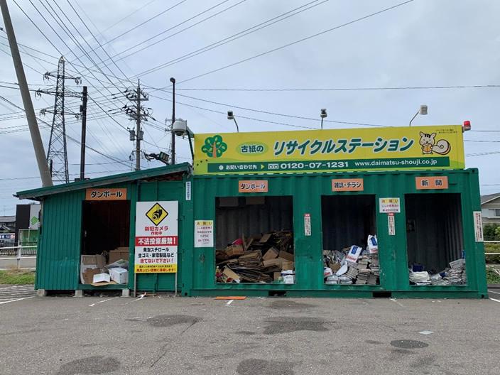 カーマ21 小松店敷地内