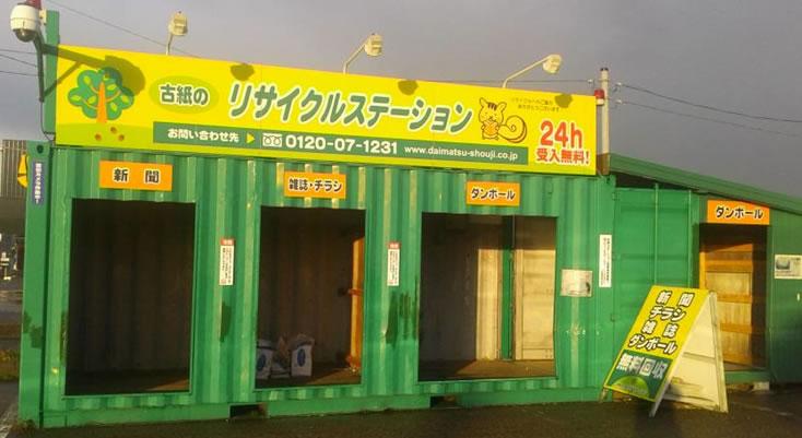 PLANT3 津幡店駐車場内